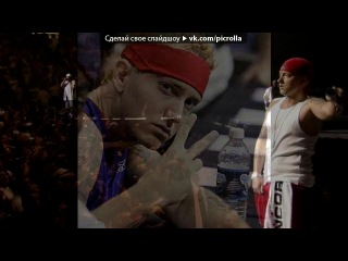 ��������� ������ ��� ������ Eminem ( ������� �������) - l� 8 Mile - Final Battle - Eminem VS Papa Doc (������� �������). Picrolla